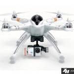 QRX350PRO FPV 2Km. rc Drone