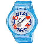 BaByG Baby-Gของแท้ ประกันศูนย์ BGA-131-2B