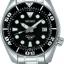 นาฬิกา SEIKO Sumo PROSPEX Made In Japan Diver Scuba SBDC001 men's Watch thumbnail 1