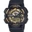 Casio นาฬิกา รุ่น AEQ-110BW-9AVDF CASIO นาฬิกา ราคาถูก ไม่เกิน สองพัน thumbnail 1