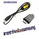 Samsung สายชาร์จusbใช้กับกล้องของsamsung