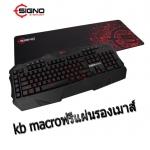 Signo E-sport keyboard macro kb729 ฟรีแผ่นรองเมาส์ XL ไฟ7สี