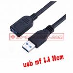 สายต่อยาวusb 3.0 Extention cable AM AF 30CM มีหัวพลาสติกคลอบกันไฟดุด