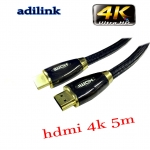 Adilink high speed hdmi cable Full hdmi 3D 4kx2k 2160p 5m