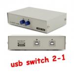 DATA Swith USB SELECTED 2คอม1print - Yellow