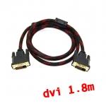 สายจอ DVI to dvi 24+1 ยาว1.5m สายถัก -black