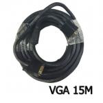 สาย VGA male to male 15m 3+6 ต่อจอ หัวสีทอง อย่างดี