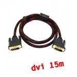 สายจอ DVI to dvi 24+1 ยาว15m สายถัก -black