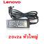 Lenovo AC adapter ที่ชาร์จ notebook 20v2a หัวใหญ่ -black thumbnail 1