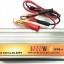ตัวแปลงไฟใช้กับรถยนต์ Inverter 1000w เป็น DC12v To AC220v -Silver thumbnail 1