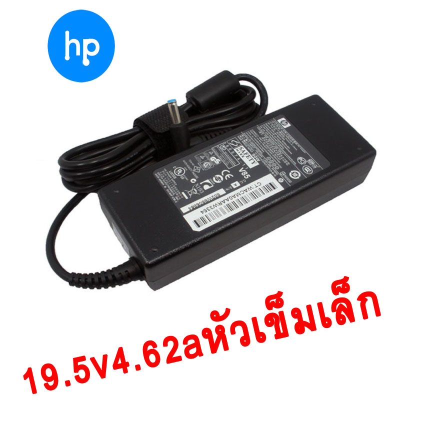 HP AC adapter ที่ชาร์จ notebook 19.5v4.62a 90w หัวเข็มเล็ก