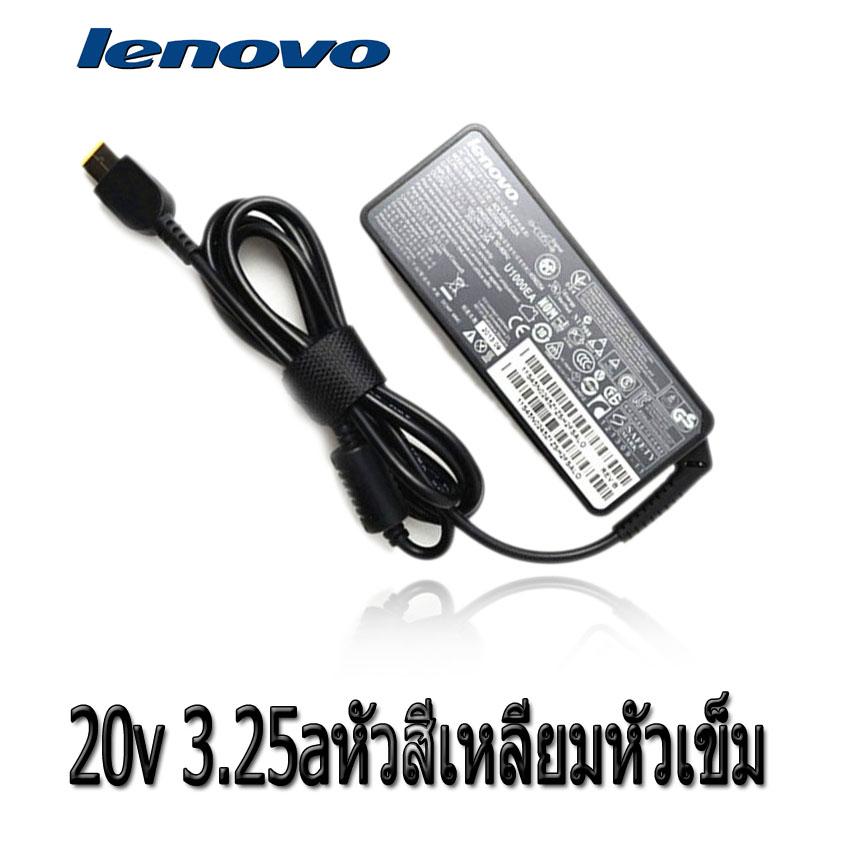 adapterที่ชาร์จ notebook Lenovo yoga13 E431 E531 11 x240 หัวสี่เหลี่ยมหัวเข็ม แท้ - black