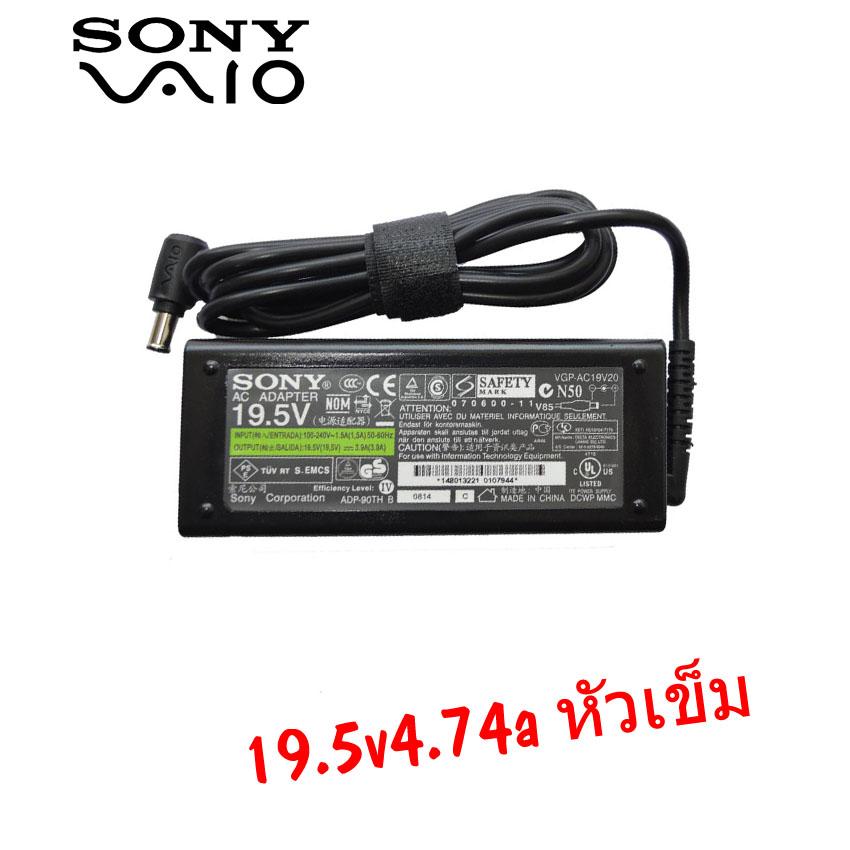 SONY AC adapter ที่ชาร์จ notebook 19.5v4.74a หัวเข็ม แท้