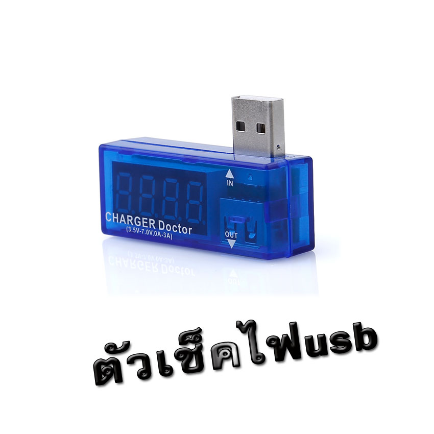 ตัวเช็คไฟusb Power Current Voltage Tester