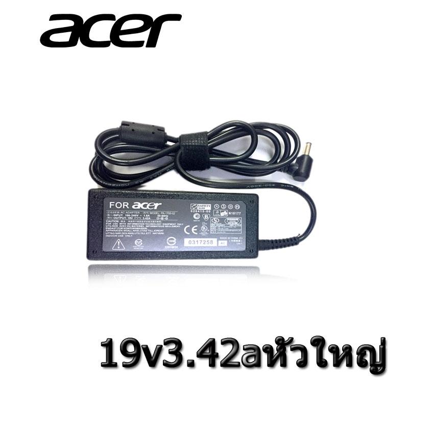 AC adapter ที่ชาร์จ notebook ACER 19V3.42A หัวใหญ่