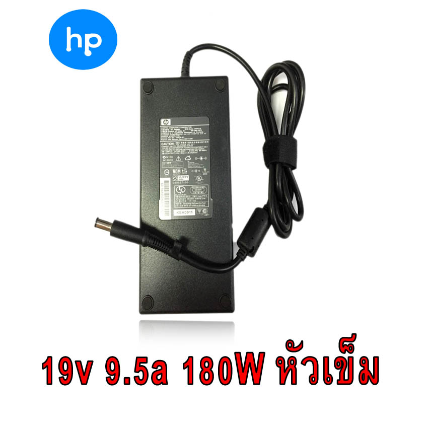 hp adapterที่ชาร์จ เครื่อง คอม all in one 19v 9.5a 180W หัวเข็ม