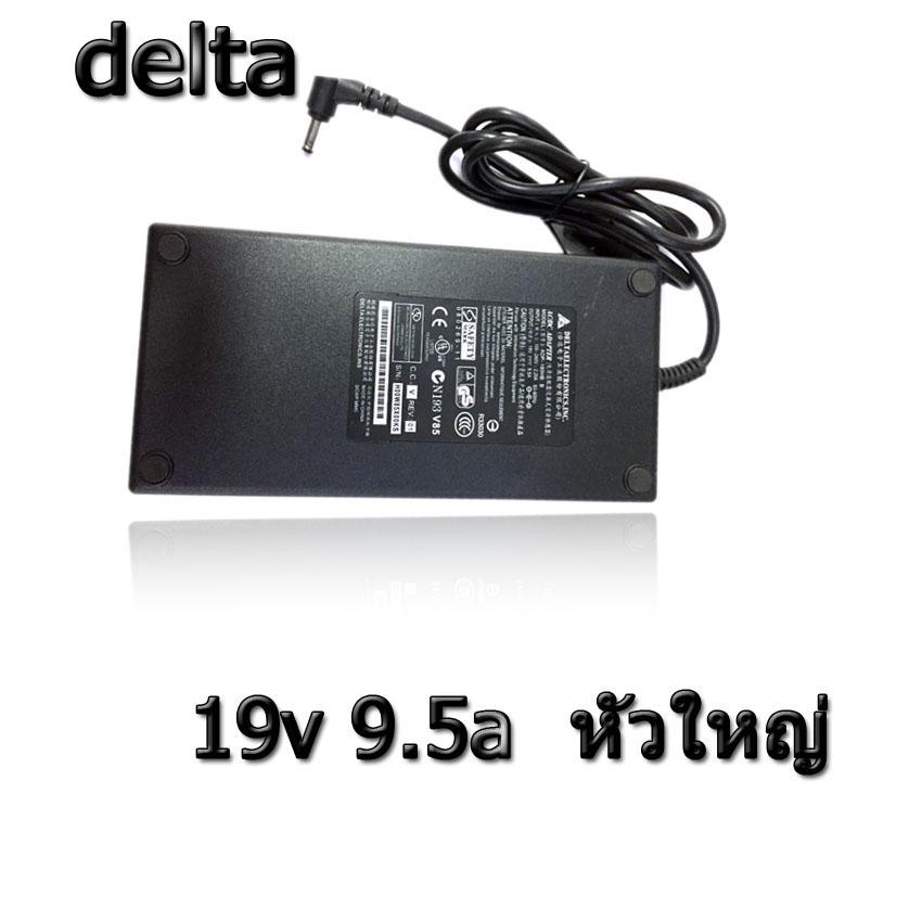 Delta adapterที่ชาร์จ เครื่อง คอม all in one 19v 9.5a 180W หัวใหญ่